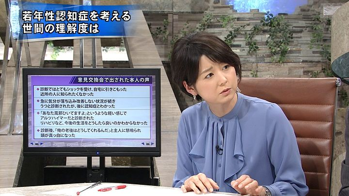 akimoto20150224_05.jpg