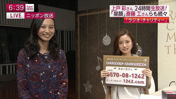 hosogai20141224_04.jpg