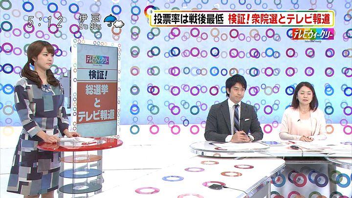 kushiro20141220_03.jpg