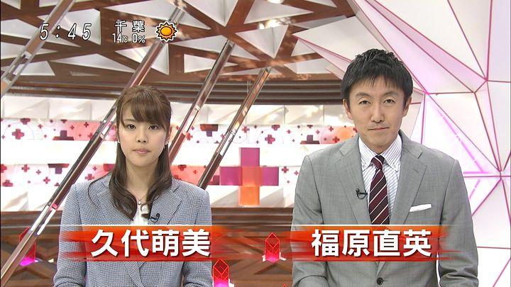 kushiro20141229_11.jpg