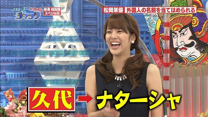 kushiro20150103_02.jpg
