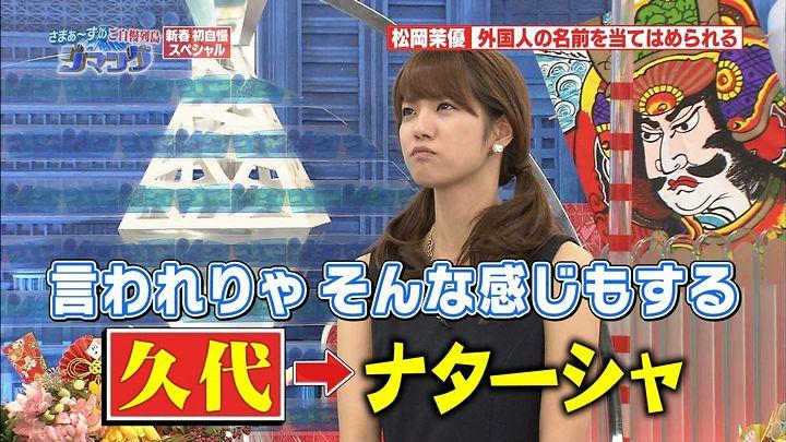 kushiro20150103_03.jpg