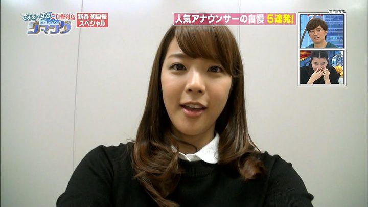 kushiro20150103_08.jpg
