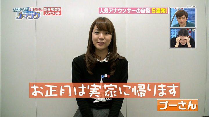 kushiro20150103_14.jpg
