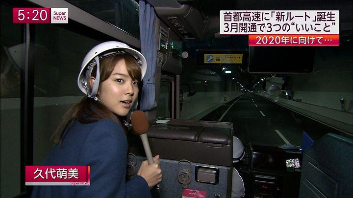 kushiro20150127_01.jpg