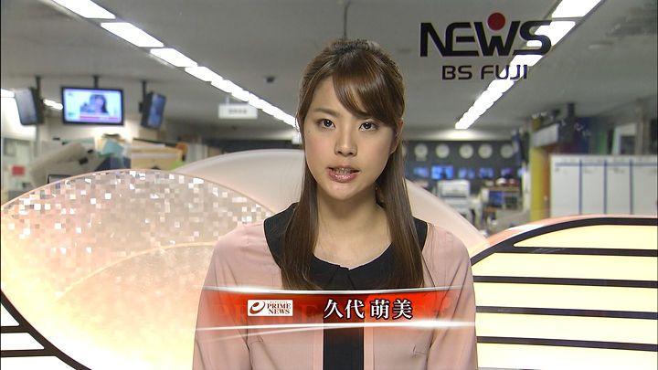 kushiro20150203_05.jpg