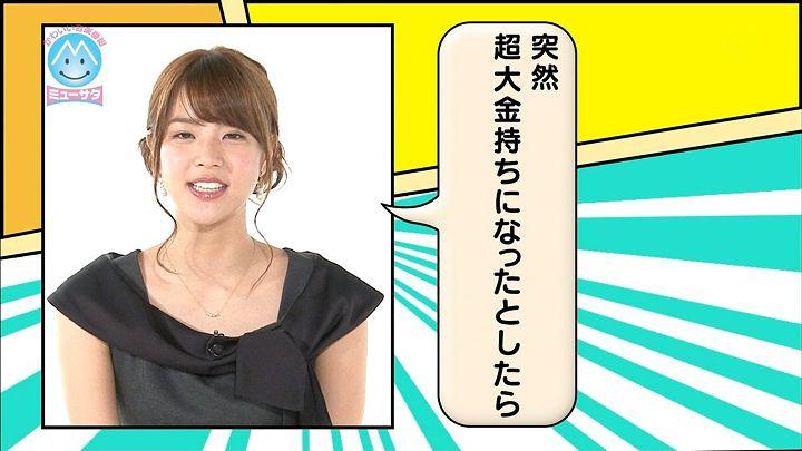 kushiro20150227_03.jpg