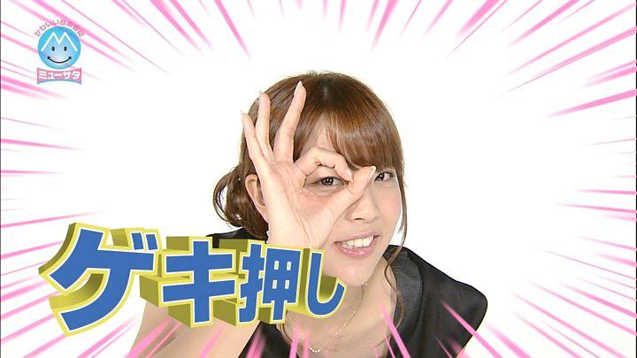 kushiro20150227_06.jpg