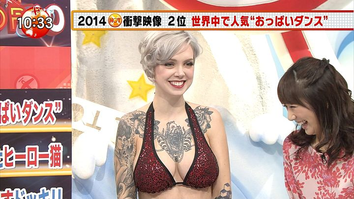 matsumura20141227_07.jpg