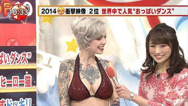 matsumura20141227_08.jpg