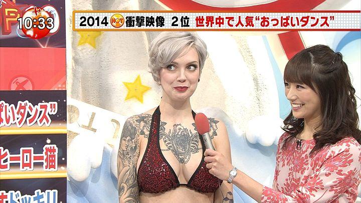 matsumura20141227_09.jpg