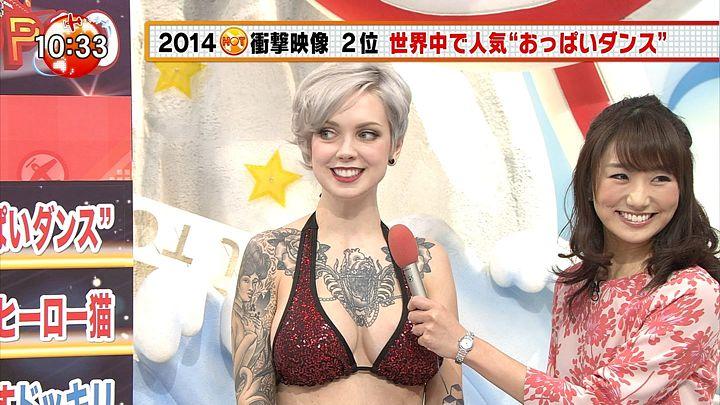matsumura20141227_10.jpg