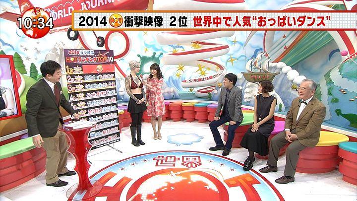 matsumura20141227_11.jpg