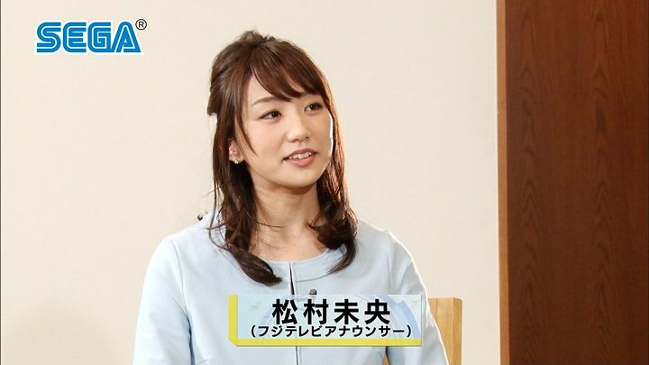 matsumura20141228_01.jpg
