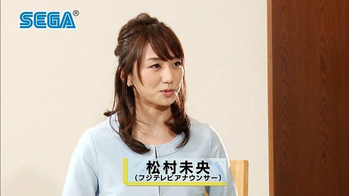 matsumura20141228_02.jpg