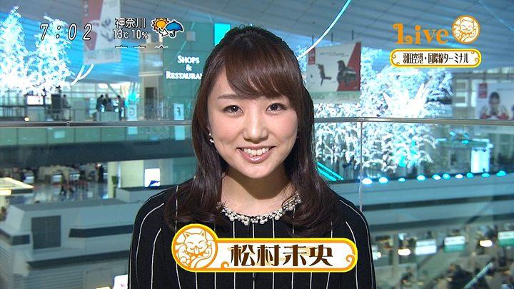 matsumura20141231_03.jpg