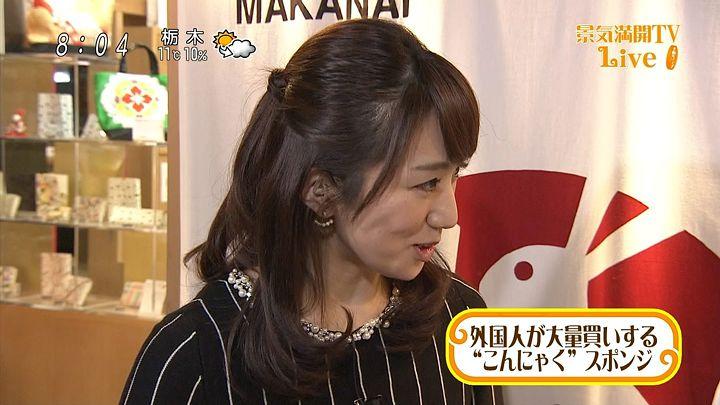 matsumura20141231_13.jpg