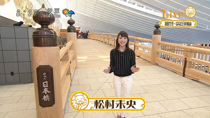 matsumura20141231_19.jpg