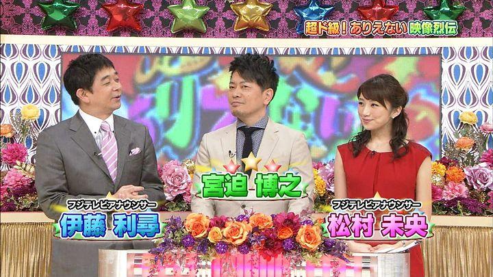 matsumura20150106_01.jpg