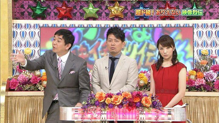 matsumura20150106_02.jpg