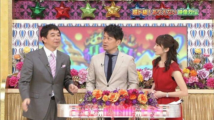 matsumura20150106_03.jpg