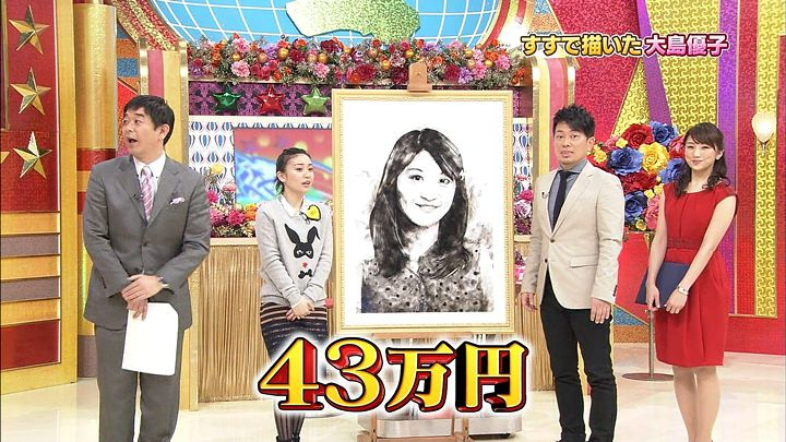 matsumura20150106_04.jpg