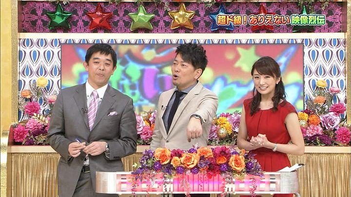 matsumura20150106_06.jpg