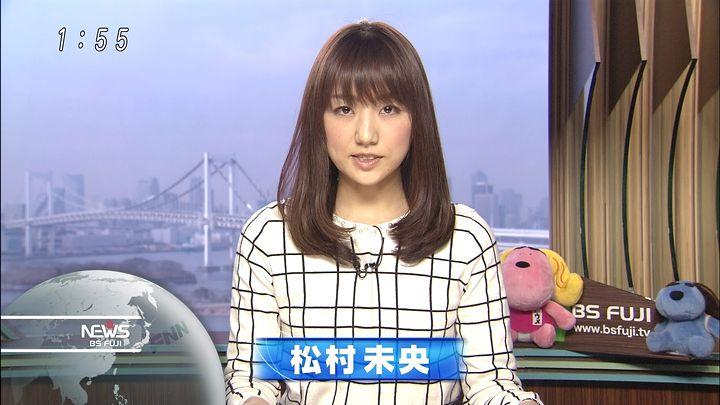 matsumura20150114_02.jpg