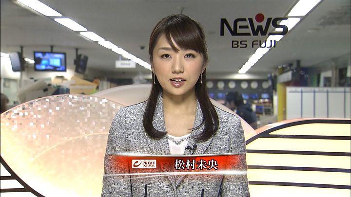 matsumura20150115_01.jpg