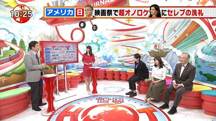matsumura20150117_04.jpg