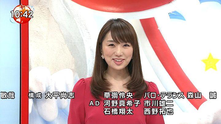 matsumura20150117_06.jpg