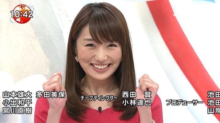 matsumura20150117_09.jpg