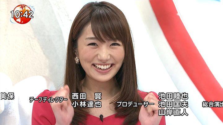 matsumura20150117_10.jpg