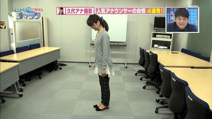 matsumura20150120_05.jpg