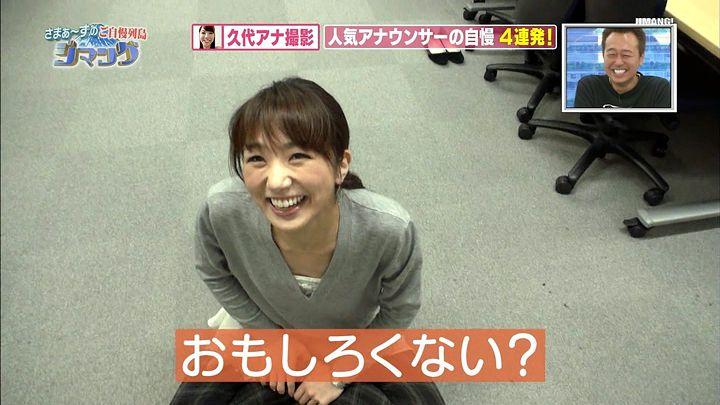 matsumura20150120_23.jpg