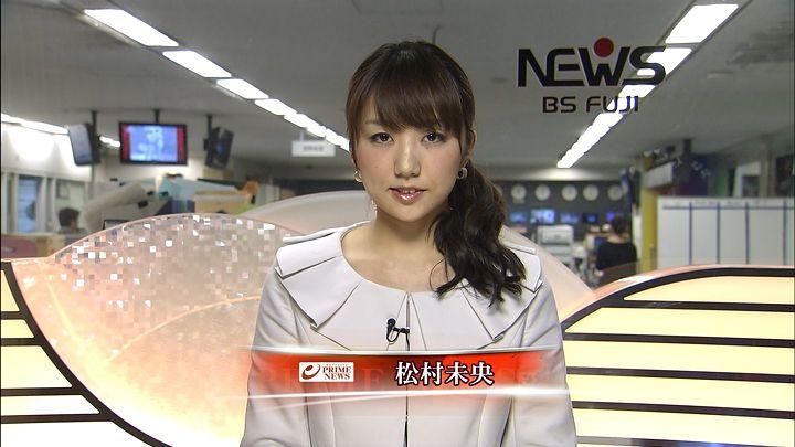 matsumura20150122_02.jpg