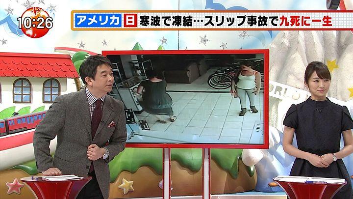 matsumura20150124_10.jpg
