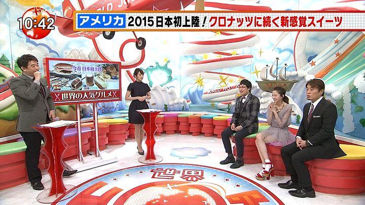 matsumura20150124_13.jpg