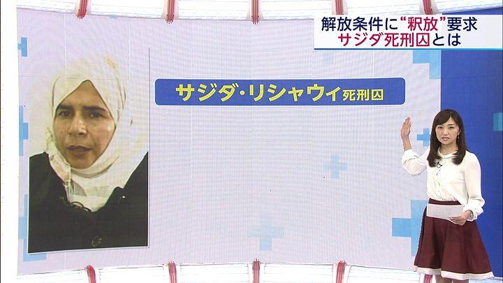 matsumura20150125_03.jpg
