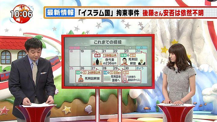 matsumura20150131_04.jpg