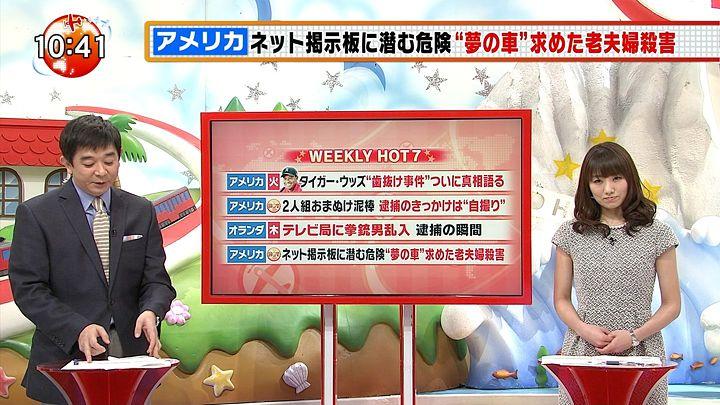 matsumura20150131_09.jpg