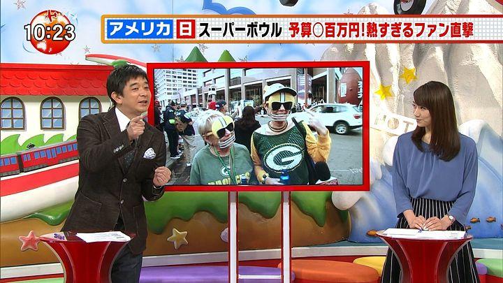 matsumura20150207_03.jpg