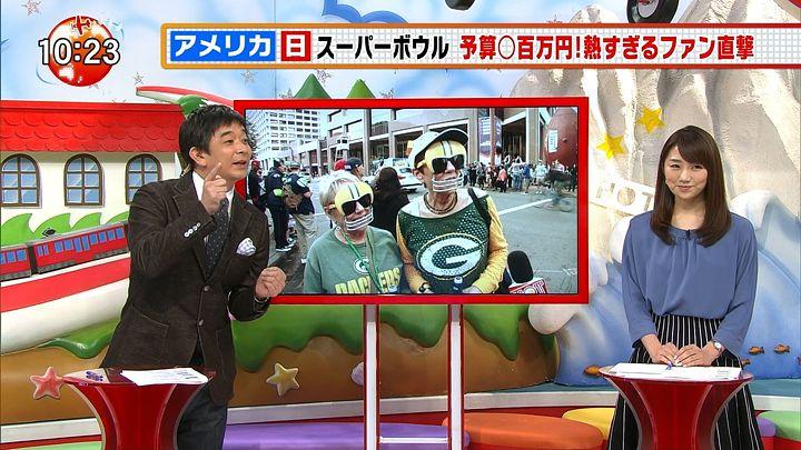 matsumura20150207_04.jpg