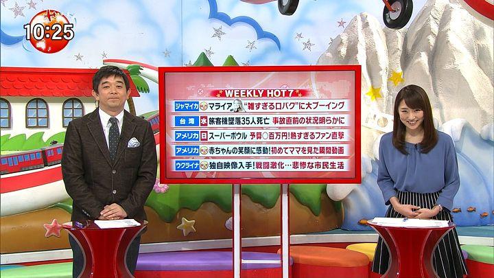 matsumura20150207_05.jpg