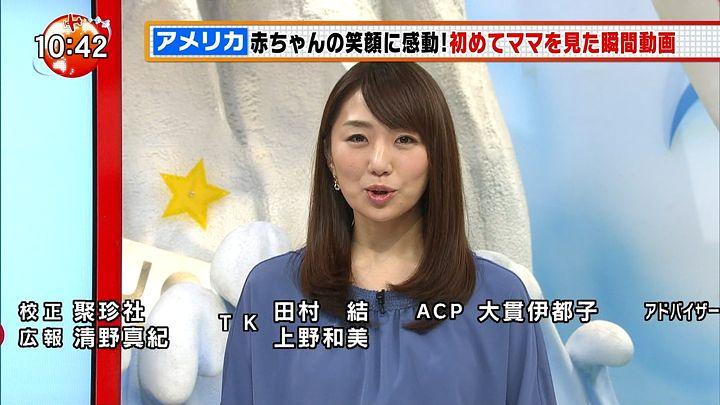 matsumura20150207_08.jpg
