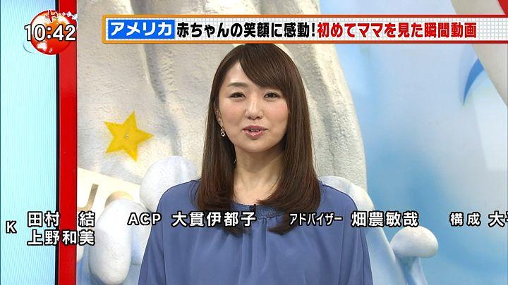 matsumura20150207_09.jpg
