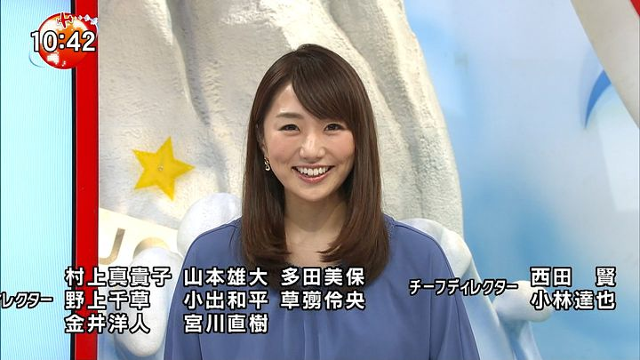 matsumura20150207_12.jpg