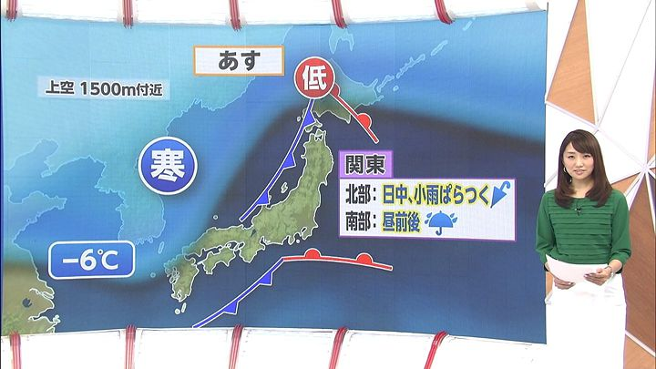 matsumura20150207_17.jpg