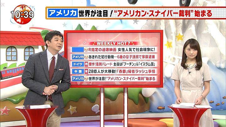 matsumura20150221_07.jpg