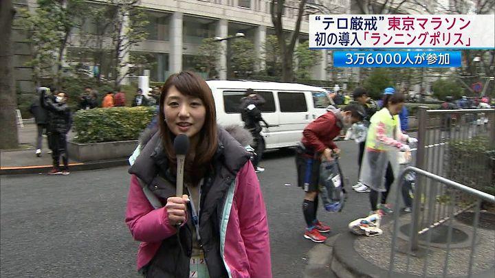 matsumura20150222_04.jpg